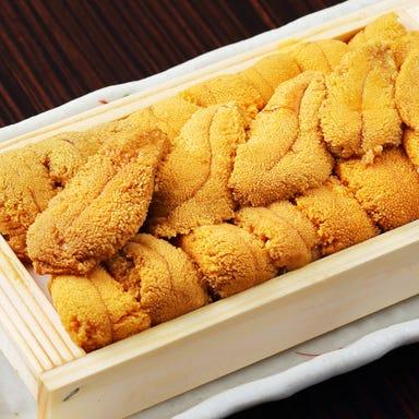 魚屋直営の北海道海鮮居酒屋 魚勢 すすきの メニューの画像