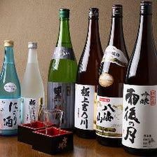 季節ごとにオススメの日本酒が入荷