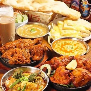 インド・ネパール料理 シワリラ  こだわりの画像