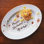 【サプライズ特典】お誕生日や記念日、色んなお祝いに!