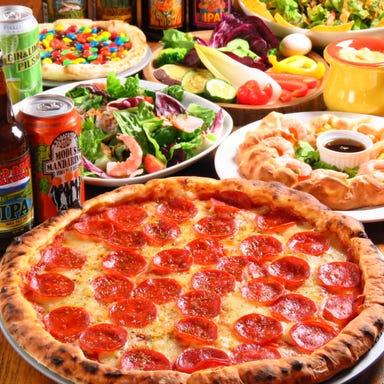 American Pizza&Craft Beer TRUNK  こだわりの画像