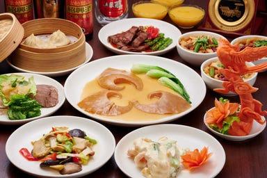 刀削麺・火鍋・西安料理 XI'AN(シーアン) 新宿西口店 コースの画像