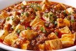 【定番】山椒の効いたマーボー豆腐定食