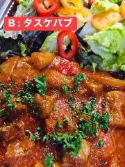 B:タスケバブ(牛肉とトマト煮込み・サラダ)