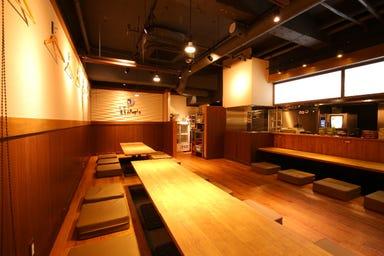 藁焼きとマグロ料理 北堀江 ほおずき  店内の画像