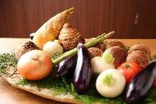 新鮮なこだわり野菜