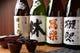 こだわりの日本酒や焼酎・ワインも取り揃えております。