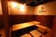 ロールカーテンで半個室対応可の掘りごたつテーブル席