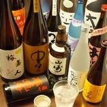 和食とよく合うお酒も多数ご用意しております。