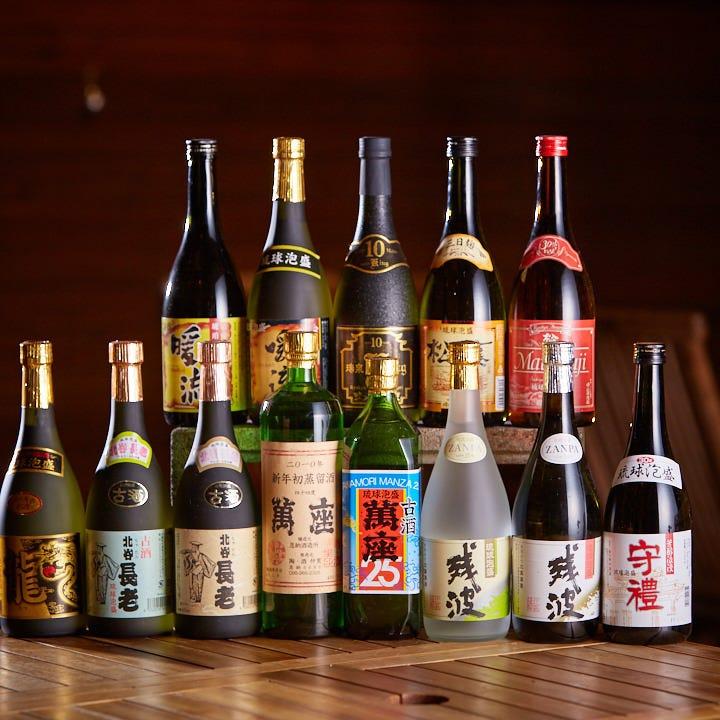 沖縄のお酒といえばやっぱり泡盛