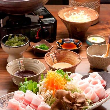沖縄創作料理 ロケーションダイニング凪  こだわりの画像