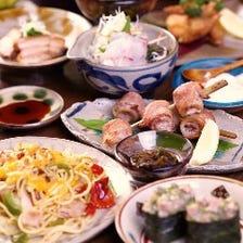 沖縄満喫!みかづきコース〈全11品〉新年会・宴会・飲み会