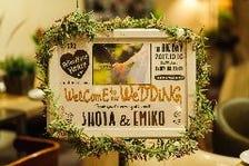 ◆特典多数!!結婚式二次会2,700円~