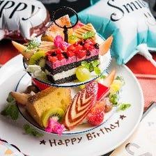 ◆誕生日記念日のサプライズも…★