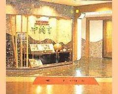 中納言 東京大森ベルポート店