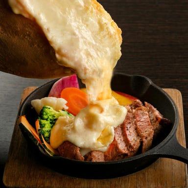 池袋肉バル Carne ~カルネ~  こだわりの画像