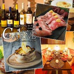 池袋肉バル Carne ~カルネ~
