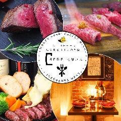 池袋肉バル Carne 〜カルネ〜