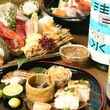 【宴】///酒と肴のぶ///