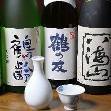 【酒】///酒と肴のぶ///