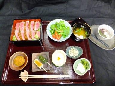 近江牛 咲蔵  コースの画像