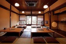 【旧酒蔵を改装したレストラン】