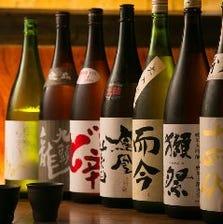 種類豊富な品揃え、お酒好きも大満足