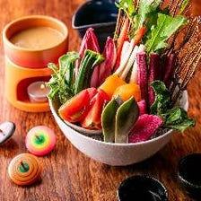 彩り鮮やかな旬野菜を愉しむ