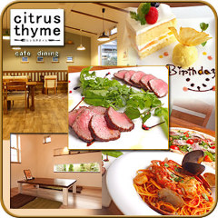 cafe dining citrus thyme