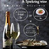 当店1番人気!牡蠣シャンセット!生牡蠣2Pと泡ワインで¥150…