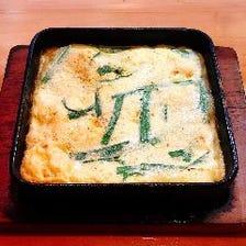 名物!鉄鍋料理!