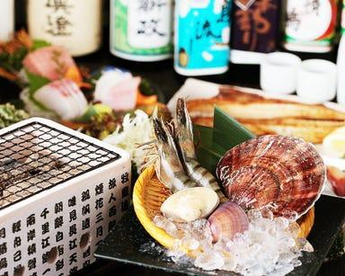 漁師料理 番屋小屋 西船橋店 コースの画像
