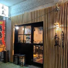 東京食堂 餃子と唐揚げ専門店