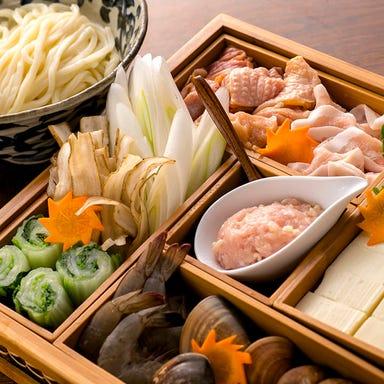 伝統自家製麺 い蔵 岡本店 こだわりの画像