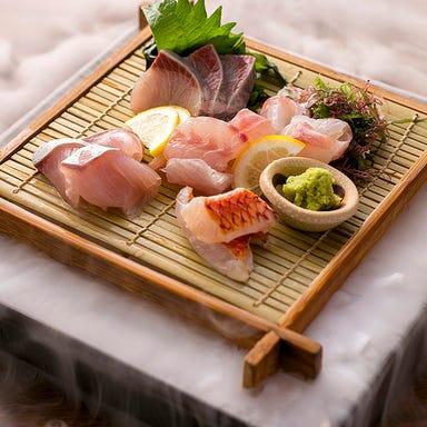 伝統自家製麺 い蔵 岡本店 メニューの画像