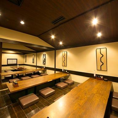 伝統自家製麺 い蔵 岡本店 店内の画像