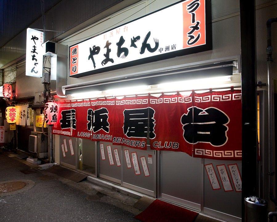 長浜屋台 やまちゃん 中洲店