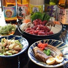 沖縄料理 かなでち
