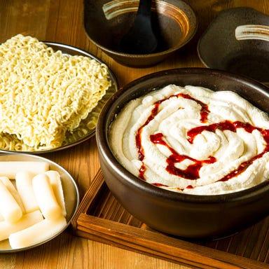 韓国料理×チーズ チカポチャ 小倉駅前店 メニューの画像
