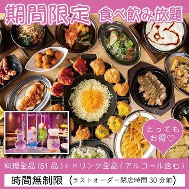 韓国料理×チーズ チカポチャ 小倉駅前店 コースの画像