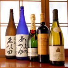 店主拘りの地元の日本酒