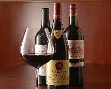 薬膳中華とワインのマリアージュ
