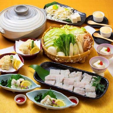 しゃぶしゃぶ・日本料理 たちばな  こだわりの画像