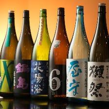 プレミアム日本酒約30種!飲み放題も!