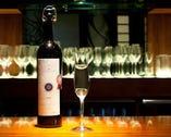 ワインはお食事をよりお楽しみ頂けるよう幅広くご用意しています