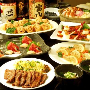 仙台牛タン居酒屋 集合郎 長町店 コースの画像
