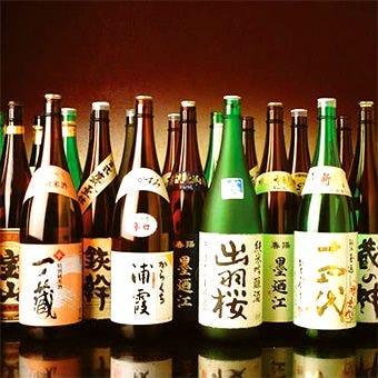 仙台牛タン居酒屋 集合郎 長町店 メニューの画像