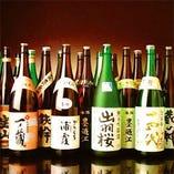 日本酒・東北の地酒をご用意しております!【全国各地】