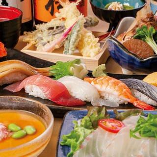 海鮮問屋 地魚屋 大宮店 コースの画像