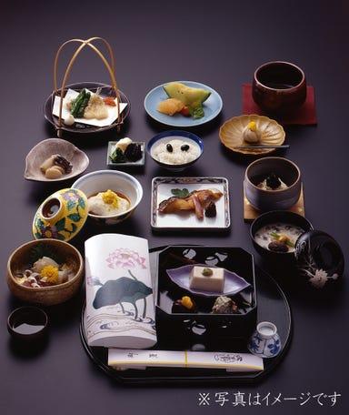 美濃吉 東武池袋店 コースの画像
